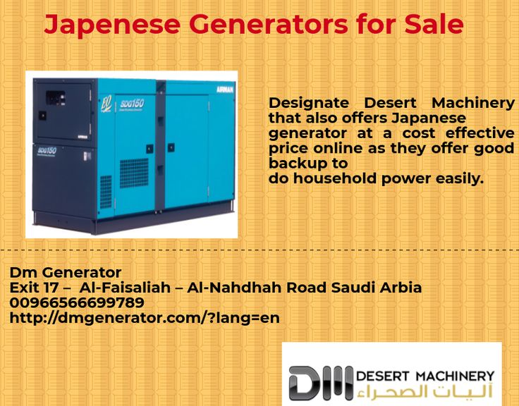 Shop now from Desert Machinery as it is a reliable company which is presently offering Generators for sale that would be best for industrial purpose.