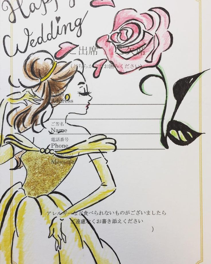 "Saki Arakawa on Instagram: ""#招待状 #招待状返信 #招待状返信アート #結婚式 #美女と野獣 #ベル #invitation #reply #wedding #happy #love #friends #juniorhighschoolfriends #beautyandthebeast #belle…"""