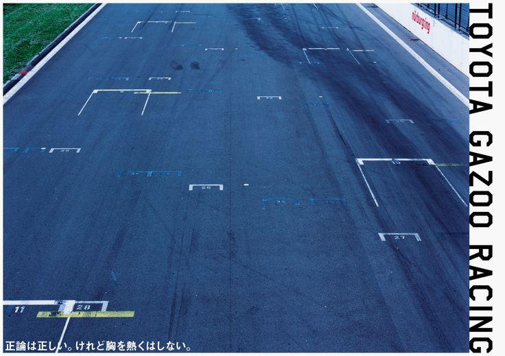 TOYOTA GAZOO Racing Nürburgring / Le Mans | MR_DESIGN