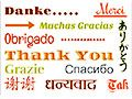 """Ways to say """"thank you"""" from around the world. - more free ecards at MyFunCards.com"""