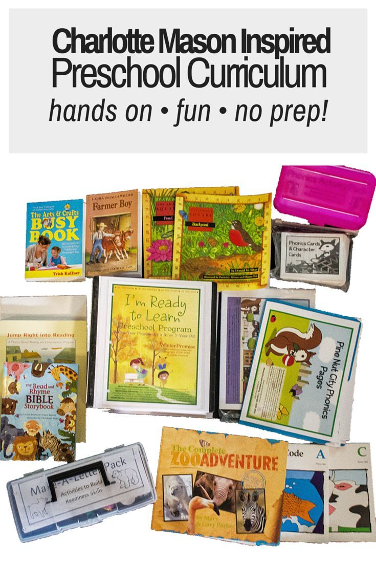 Charlotte Mason Inspired Preschool Curriculum