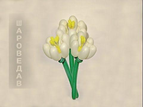"""""""Каллы"""" из шдм. Нам понадобится один шдм S260 белого цвета, шдм S 260 зеленого цвета, шдм S360 желтого цвета. Для бантика один шдм S160 розового цвета. ЖДУ В..."""