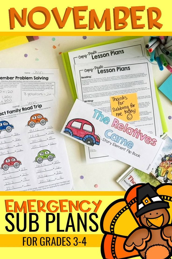 english worksheets substitute lesson plan template