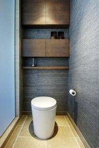 WC Moderne Design