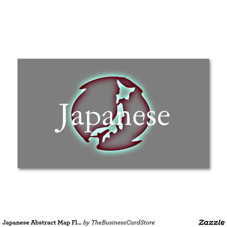 Japanese Abstract Map Flag Japan Business Card