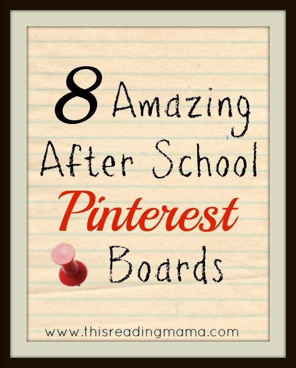 8 Amazing After School Pinterest Boards ~ a GREAT resource for parents to find extra activities as they reinforce what is taught at school | This Reading Mama