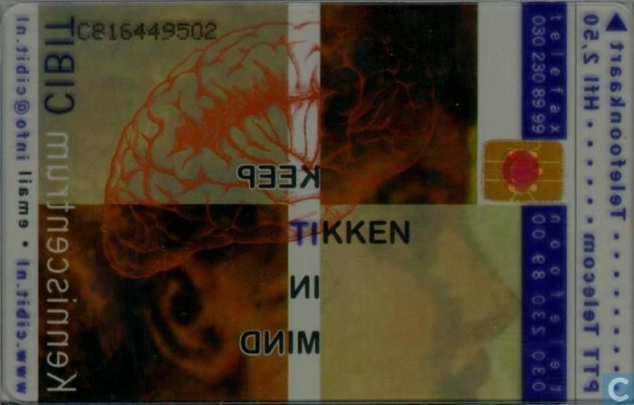 Remember the days! Telefoonkaart - Chipcard - Kenniscentrum CIBIT Heb je er nog 1 liggen? doet tegenwoordig rond de € 60,-!  http://www.catawiki.nl/catalogus/telefoonkaarten/soorten/chipcard/938769-kenniscentrum-cibit