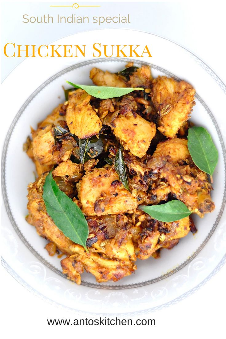 Chicken Sukka fry is a unique South Indian chicken recipe, a delicious, flavorful dry chicken recipe made with Indian spices and herbs. #chickenrecipe #southindian #chickensukka