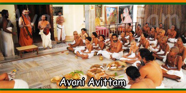 2018 Yajurveda Upakarma Puja Date And Timings | Temples in