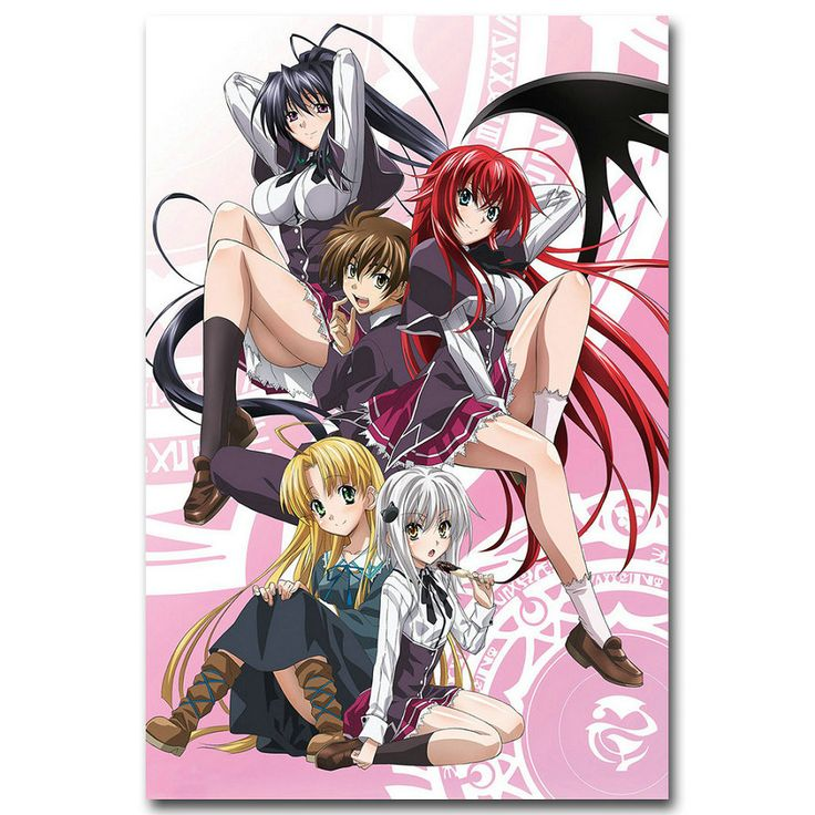 High School Highschool DxD Rias Gremory Art Silk Poster Print Hot Sexy Anime Girls Wall Picture Room Decor12x18 24x36 inch 012 #Affiliate