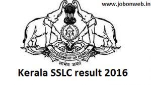 Kerala SSLC Result 2016 will be available soon at keralaresults.nic.in, now you can download Kerala Board SSLC Result, Kerala Board 10th Result 2016.