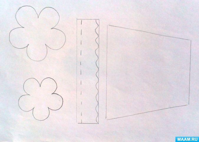 Поздравительная открытка для мамы своими руками с шаблонами