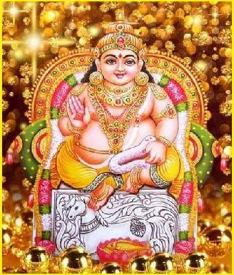 Kuber Swamy Lakshmi Kubera Pooja Vidhana Slokas Mantras For More Details Download