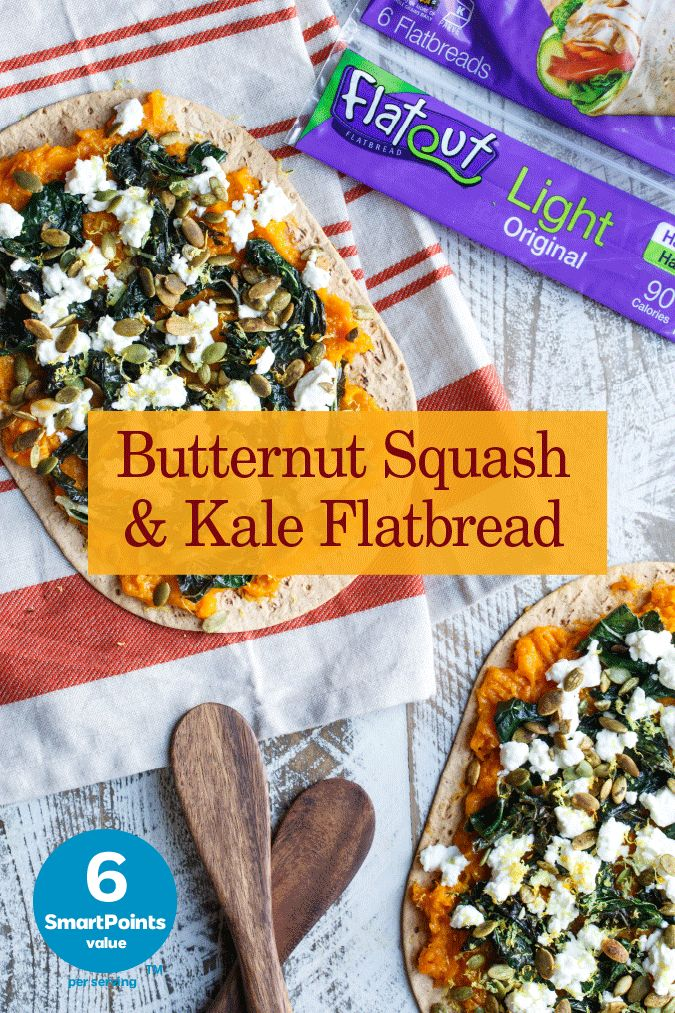 Weight Watchers® SmartPoints® value: 6 per serving Serves 1 1 Flatout flatbread, Light Original 1 1/2 cups butternut squash, cubed 1 1/2 cups kale, finely chopped 1 clove garlic, minced Non-stick cooking spray Zest and juice of half a lemon 4 tablespoons reduced fat goat cheese 1 tablespoon pepitas Salt and freshly ground pepper Preheat Continue Reading...