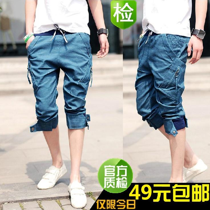 mens fashion casual  pants