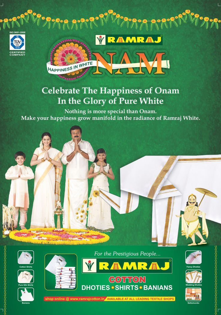 http://www.ramrajcotton.com -   Wishing you all Indians a very very auspicious, exciting ONAM Festival behalf of Ram Raj Cotton,Cotton products manufacturer, Cotton White Mens shirts from Tamil nadu.  For On line buying please visit our below mentioned link :  http://www.ramrajcotton.in