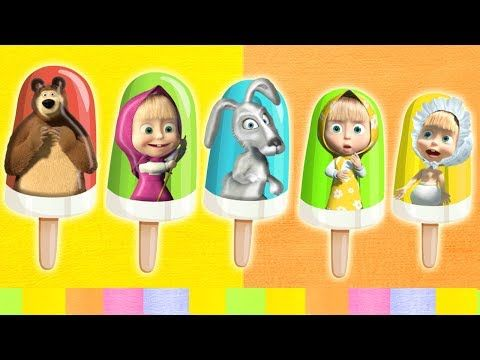 Masha and the Bear Ice Cream Finger Family | Nursery Rhymes and More Lyrics - RoRo Fun Channel Youtube  #Masha   #bear   #Peppa   #Peppapig   #Cry   #GardenKids   #PJ  Masks  #Catboy   #Gekko   #Owlette   #Lollipops  #MashaAndTheBear  Make sure you SUBSCRIBE Now For More Videos Updates:  https://goo.gl/tqfFEb Have Fun with made  by RoRo Fun Chanel. More    HOT CLIP: Masha And The Bear with PJ Masks Catboy Gekko Owlette Cries When Given An Injection…