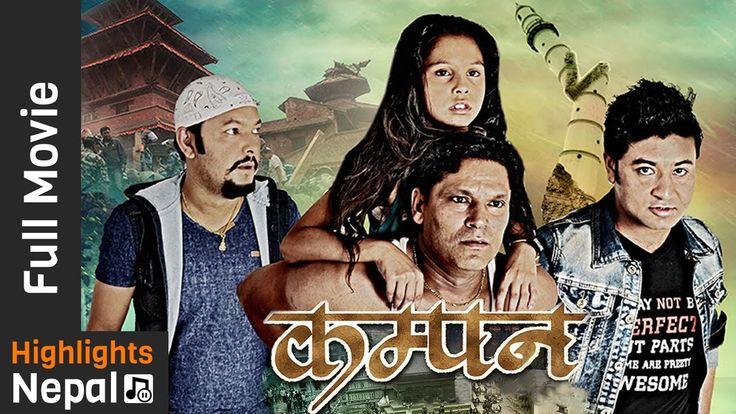 Nepali comedy movie by narayan tripathi