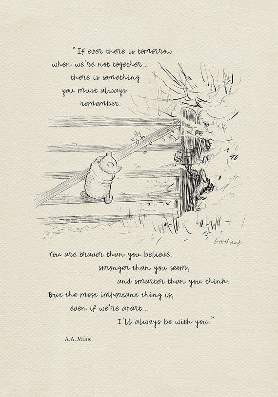 If ever there is tomorrow… Winnie the Pooh Quotes – classic vintage style poster print #05