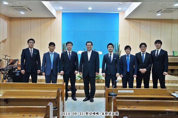 2014-09-21. 동일교회 요한선교회 헌신예배