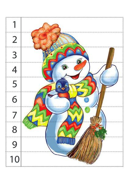 Развивательные посты (для деток) Новогодние математические пазлы