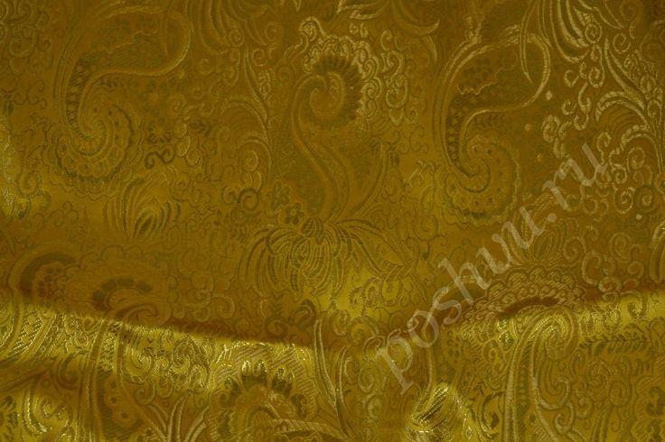Ткань парча желтого цвета с золотистой вышивкой