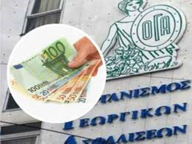 ΟΓΑ: Επίδομα 360 ευρώ για ανασφάλιστους υπερήλικες – Προϋποθέσεις (εγκύκλιος)