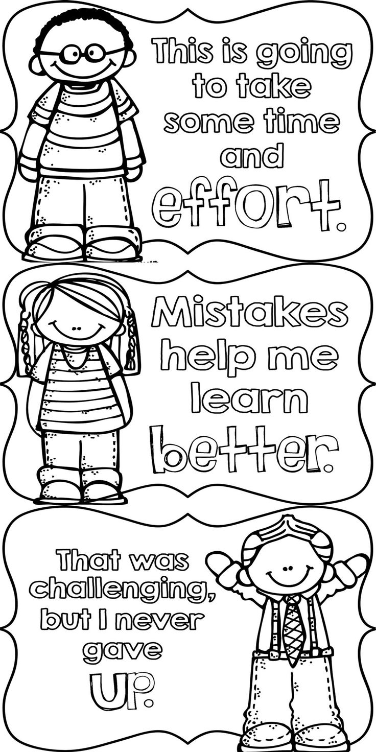 Growth Mindset coloring pages for your students!