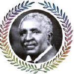 George Washington Carver Museum