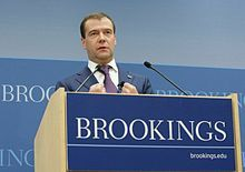 Brookings Institution - Russian President Dmitry Medvedev at Brookings on 14 April 2010 while on a visit to the United States for the 2010 Nuclear Security Summit.