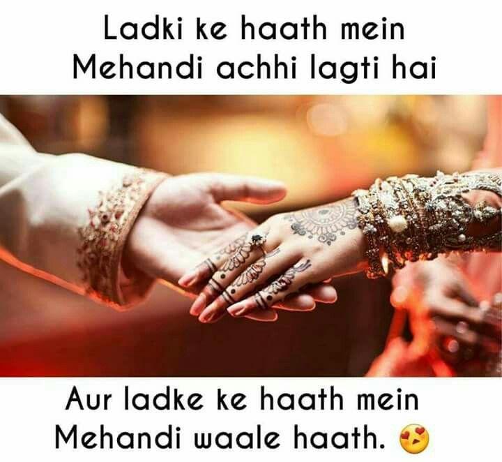 Pin By Shubham Raghuvanshi On Me Love Marriage Marriage Wedding