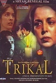 Trikal (1985) is a Shyam Benegal classic on the backdrop of Goa.  Starcast includes Naseeruddin Shah, Leela Naidu, Neena Gupta, Anita Kanwar, Soni Razdan, Kunal Kapur and Ila Arun