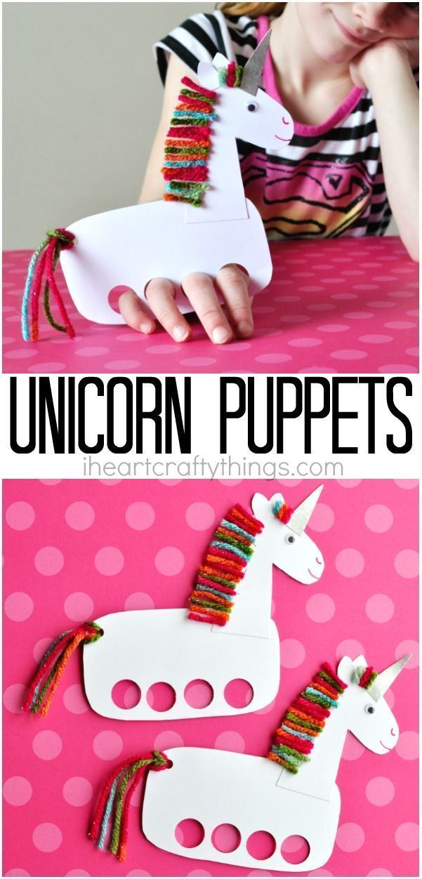 DIY Craft: These incredibly cute and playful unicorn puppets make a fun kids craft and evergreen craft for any time of the year. Fun unicorn craft for kids.
