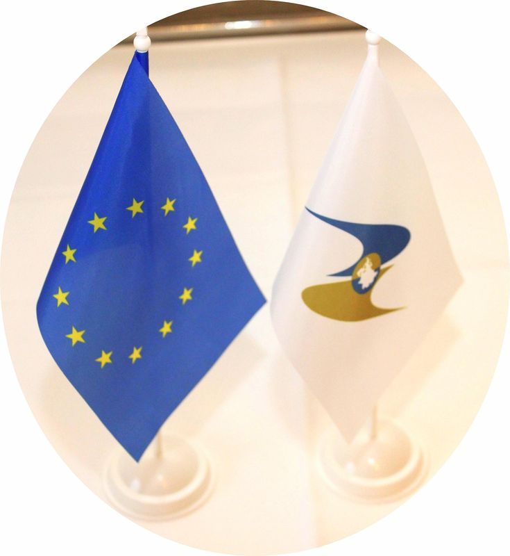 Future of Eurasian and European Integration: Foresight–2040 - http://greater-europe.org/archives/3977