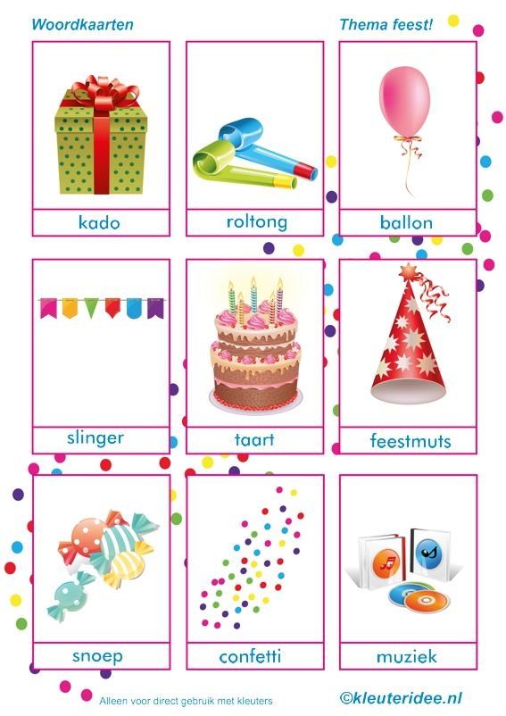 Woordkaart, thema feest voor kleuters, juf Petra van kleuteridee, ook te gebruiken bij kinderboekenweek 2014, free printable.