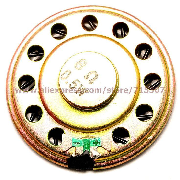 PHISCALE 10pcs small speaker buzzer 5cm diameter 8ohm 0.5w  #Affiliate