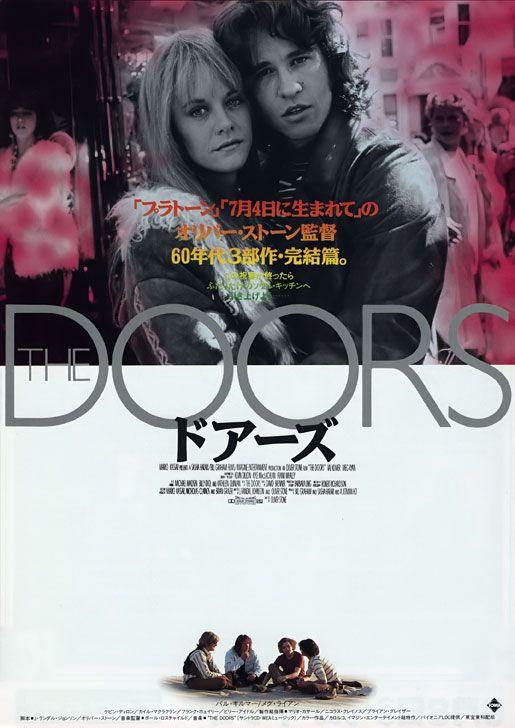 The Doors (1991) Japanese poster. Director: Oliver Stone Starring: Val Kilmer, Meg Ryan, Michael Madsen, Kevin Dillon