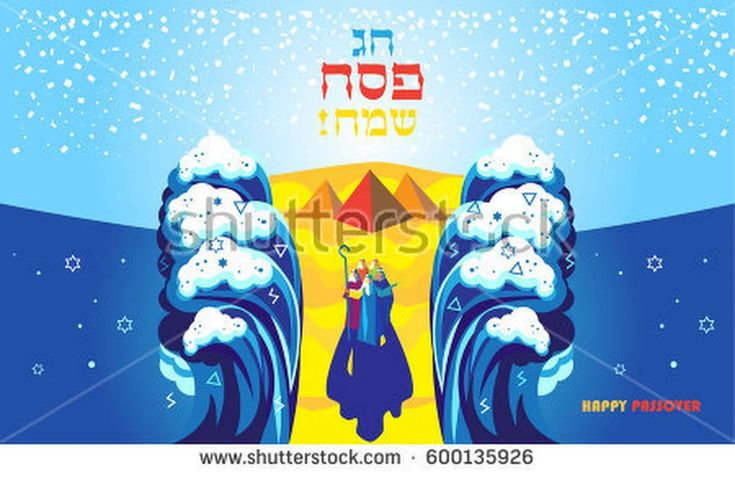 ArtDesign Illustration's Portfolio on Shutterstock  Happy passover festival Israel, Jerusalem 2018
