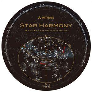 a star chart disk