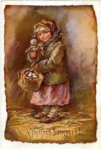 Elisaveta Bem  - Russian - vintage postcard