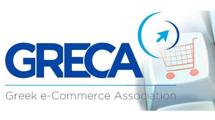 Ο GR.EC.A. λανσάρει το Σήμα Αξιοπιστίας (TRUSTMARK) του Ελληνικού eCommerce - http://www.iwebdesign.gr/?p=2494