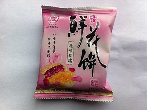 バラの花のケーキ、特別なスナック食品雲南省中国から1200 g JOHNLEEMUSHROOM http://www.amazon.co.jp/dp/B00YEJJME8/ref=cm_sw_r_pi_dp_6Nulxb06KDN0S