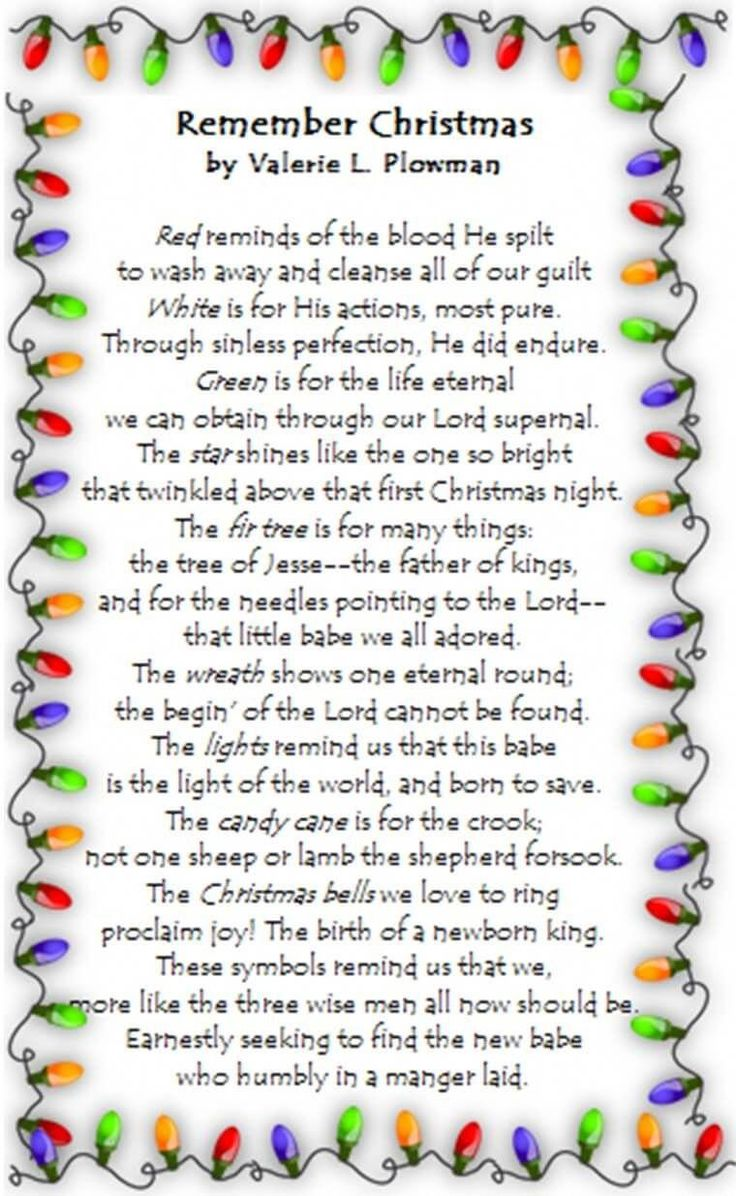 15 Festive Christmas Poems Holiday Vault ChristmasPoems