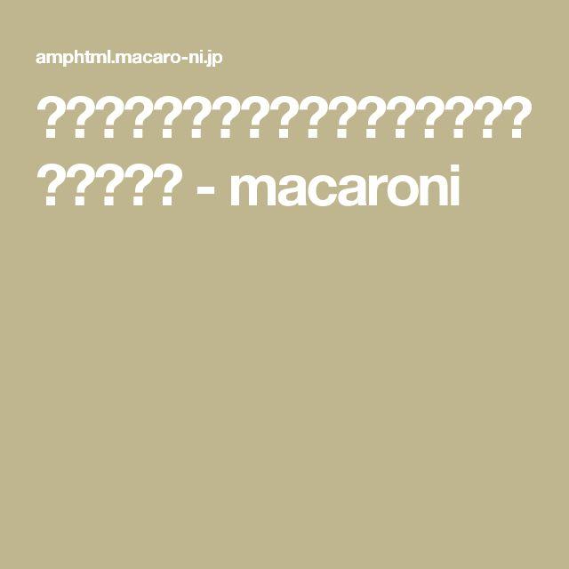 ケーキマニアが教える!絶品生クリームの作り方 - macaroni