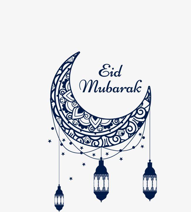 Corban Eid Al Adha Eid Eid Mubarak Eid Card Designs