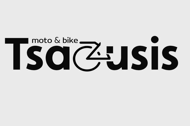 Ανακατασκευή λογότυπου , Τσαούσης Moto & Bike , Πρέβεζα    Σύγχρονη γραμμική μορφή με καθαρές στρογγυλεμένες άκρες