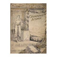Athens 1896 Olympics