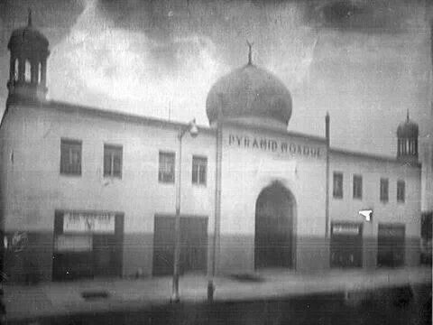 Pyramid Mosque, 1035 State Street - Roller Skating Rink