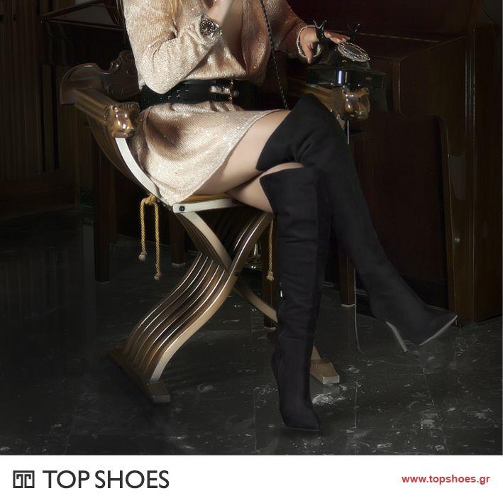 Ακαταμάχητη γοητεία και ανυπέρβλητο στιλ! Οι μπότες πάνω από το γόνατο είναι το must-have item για τις πιο sexy βραδινές σου εμφανίσεις! Δείτε τη συλλογή μας εδώ: www.topshoes.gr/γυναικείες-μπότες