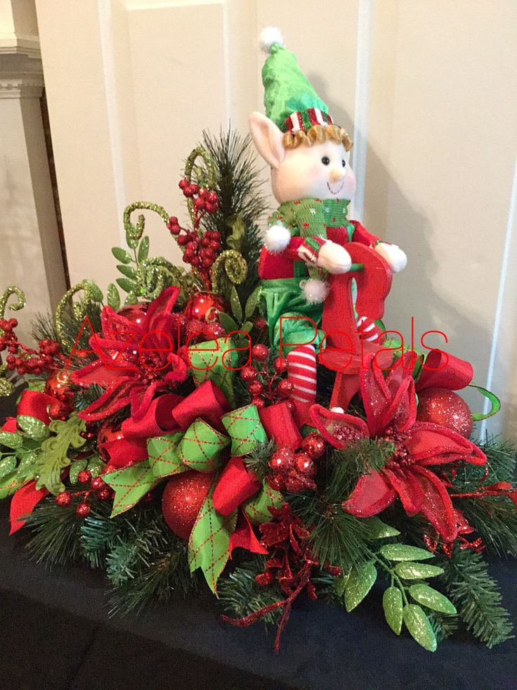 Elf rocking horse christmas centerpiece elves candy cane